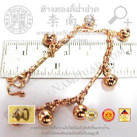https://v1.igetweb.com/www/leenumhuad/catalog/e_1113330.jpg