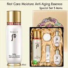 **พร้อมส่ง**Whoo First Care Moisture Anti Aging Essence Special Set 5items
