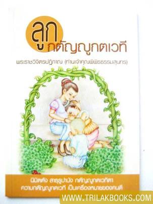 https://v1.igetweb.com/www/triluk/catalog/p_340892.jpg