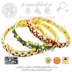 https://v1.igetweb.com/www/leenumhuad/catalog/p_1555994.jpg