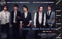 KAT-TUN เลื่อน / ยกเลิกทัวร์คอนเสิร์ตปี 2011