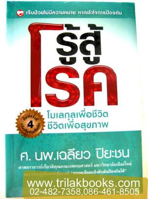 http://www.igetweb.com/www/triluk/catalog/p_448147.jpg