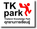 Thailand Knowlage Park TK Park