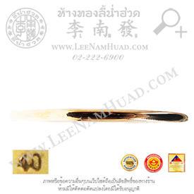 https://v1.igetweb.com/www/leenumhuad/catalog/e_1114076.jpg