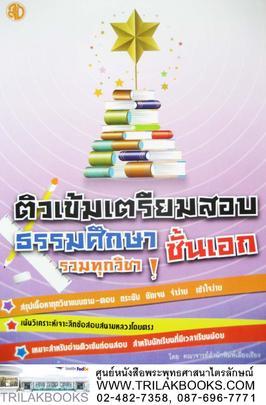 http://www.igetweb.com/www/triluk/catalog/p_770652.jpg