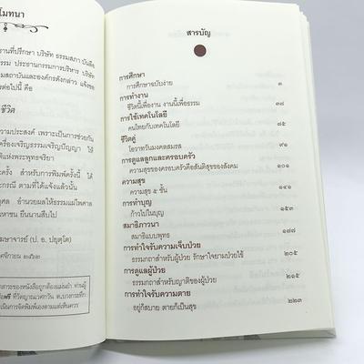 https://v1.igetweb.com/www/triluk/catalog/e_1597385.jpg