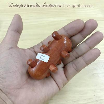 http://v1.igetweb.com/www/triluk/catalog/e_1579162.jpg