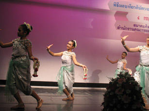 รำมะลิวันทา ณ ศูนย์วัฒนธรรมไทย