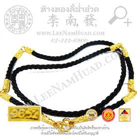https://v1.igetweb.com/www/leenumhuad/catalog/p_1020742.jpg