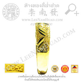 https://v1.igetweb.com/www/leenumhuad/catalog/e_1115556.jpg