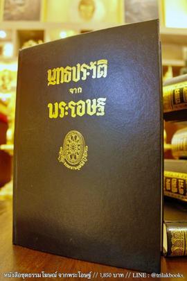 https://v1.igetweb.com/www/triluk/catalog/e_1610511.jpg