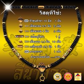 http://v1.igetweb.com/www/leenumhuad/catalog/p_1049005.jpg