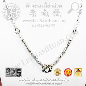 https://v1.igetweb.com/www/leenumhuad/catalog/e_920870.jpg