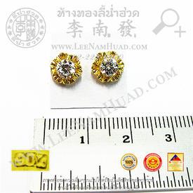 https://v1.igetweb.com/www/leenumhuad/catalog/e_1003485.jpg