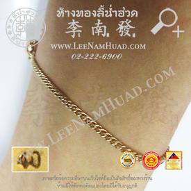 https://v1.igetweb.com/www/leenumhuad/catalog/e_872178.jpg