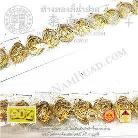 https://v1.igetweb.com/www/leenumhuad/catalog/e_1071933.jpg
