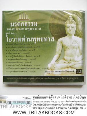 http://www.igetweb.com/www/triluk/catalog/p_1038929.jpg
