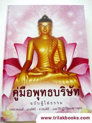 http://www.igetweb.com/www/triluk/catalog/p_296434.jpg