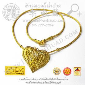 https://v1.igetweb.com/www/leenumhuad/catalog/e_1547474.jpg