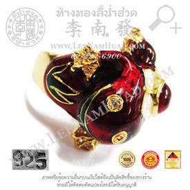 https://v1.igetweb.com/www/leenumhuad/catalog/e_1089010.jpg