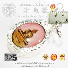 http://v1.igetweb.com/www/leenumhuad/catalog/e_865556.jpg