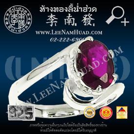 http://www.igetweb.com/www/leenumhuad/catalog/e_787136.jpg