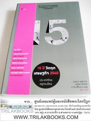 http://v1.igetweb.com/www/triluk/catalog/p_1066187.jpg