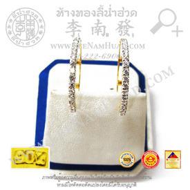 http://v1.igetweb.com/www/leenumhuad/catalog/e_1364964.jpg