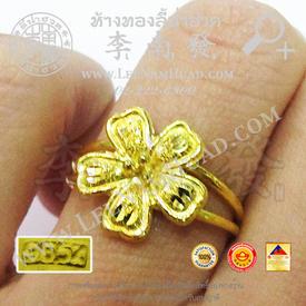 https://v1.igetweb.com/www/leenumhuad/catalog/e_1044408.jpg