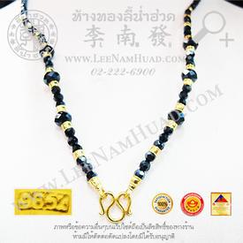 https://v1.igetweb.com/www/leenumhuad/catalog/e_1099555.jpg
