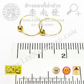 http://v1.igetweb.com/www/leenumhuad/catalog/e_1003383.jpg