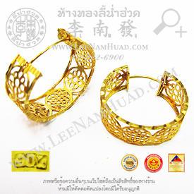 http://v1.igetweb.com/www/leenumhuad/catalog/p_1455718.jpg