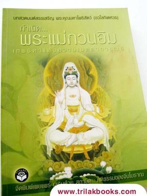 http://www.igetweb.com/www/triluk/catalog/p_296453.jpg