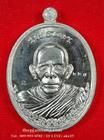 เหรียญ พ่อท่านบุญให้ ปทุโม รุ่น เมตตา มหาบารมี วัดท่าม่วง นครศรีธรรมราช เนื้อตะกั่ว ปี 2560