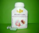 ยาป้องกันและรักษาโรคหลอดเลือดหัวใจตีบ HEART CARE (30แคปซูล)