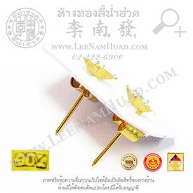 https://v1.igetweb.com/www/leenumhuad/catalog/e_1003653.jpg