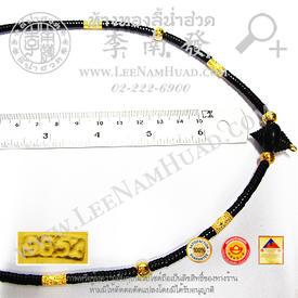 https://v1.igetweb.com/www/leenumhuad/catalog/e_943425.jpg