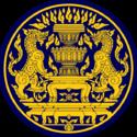📌📌📌สำนักเลขาธิการคณะรัฐมนตรี รับสมัครบุคคลเพื่อเลือกสรรเป็นพนักงานราชการทั่วไป 8 อัตรา เปิดรับสมัคร 16 - 22 ธันวาคม 2563