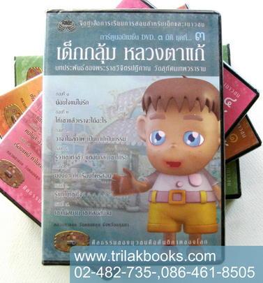 http://v1.igetweb.com/www/triluk/catalog/p_374135.jpg