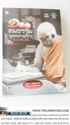 https://v1.igetweb.com/www/triluk/catalog/p_958507.jpg