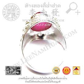 https://v1.igetweb.com/www/leenumhuad/catalog/e_1100225.jpg