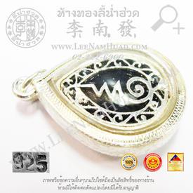 https://v1.igetweb.com/www/leenumhuad/catalog/e_1050833.jpg