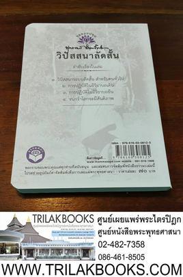 http://v1.igetweb.com/www/triluk/catalog/e_1285139.jpg