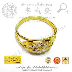 https://v1.igetweb.com/www/leenumhuad/catalog/e_1305652.jpg