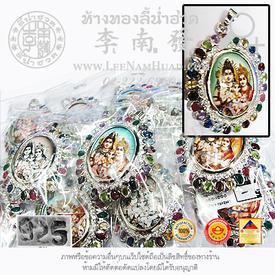 https://v1.igetweb.com/www/leenumhuad/catalog/e_1050671.jpg