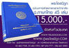 หนังสือพระไตรปิฎก ทั้ง 45 เล่ม ฉบับเฉลิมพระเกียรติ ส่งตรงจาก มหาจุฬาลงกรณราชวิทยาลัย