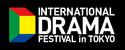 ละคร Youkai Ningen Bem & Legal High คว้า Best Drama จาก International Drama Festival in TOKYO 2012