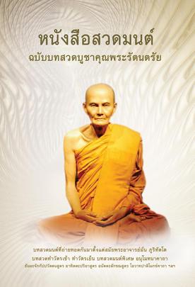 http://www.igetweb.com/www/triluk/catalog/p_1678897.jpg
