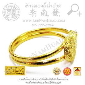 https://v1.igetweb.com/www/leenumhuad/catalog/e_1044389.jpg