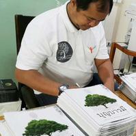 ขณะนี้ ศูนย์หนังสือไตรลักษณ์ กำลังดำเนินการจัดพิมพ์หนังสือ   �วิธีสร้างบุญบารมี� โดย สมเด็จพระสังฆราชฯ � 19 บาท   เพื่อทำเป็นหนังสือที่ระลึกในงานฌาปนกิจฯ   และเตรียมดำเนินการจัดส่งต่อไป